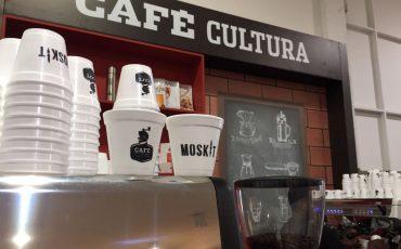 Café Cultura na RD Summit1
